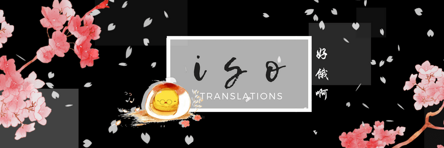 ISO Translations