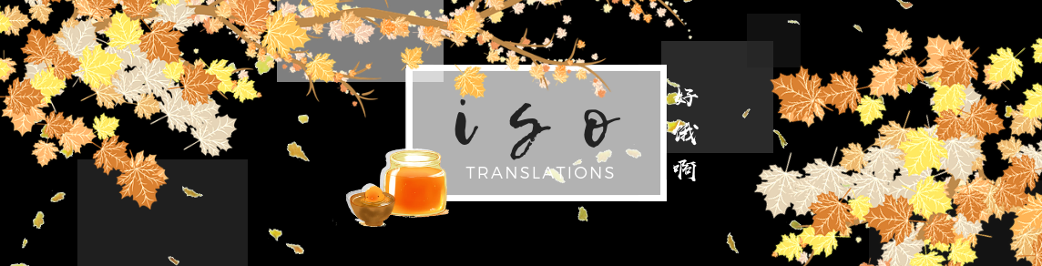 Isohungry Translations