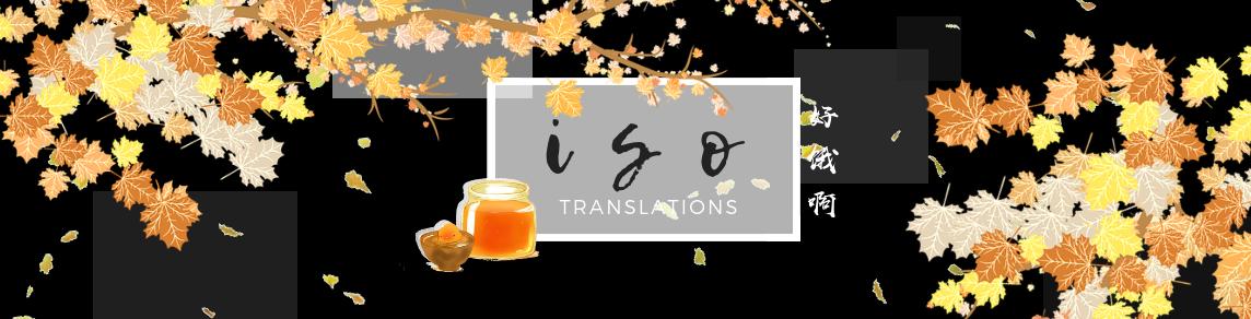 Isohungry Translations